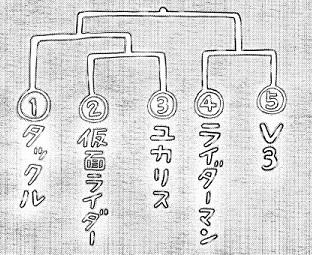 toujima190901-.jpg