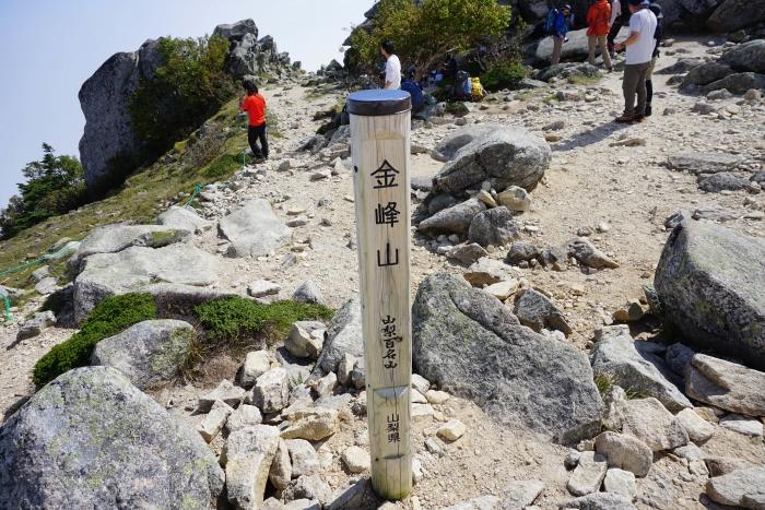 金峰山DSC01073