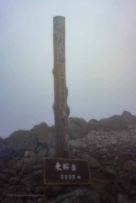 乗鞍岳剣ヶ峰DSC05674