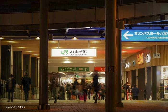 八王子駅DSC05698