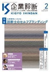 image_display.jpg