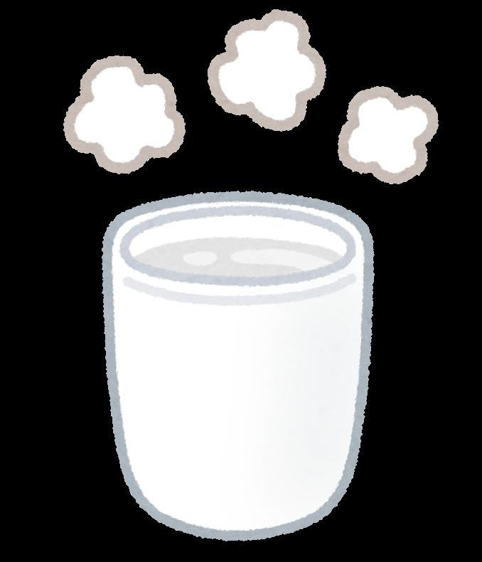 drink_sayu.png