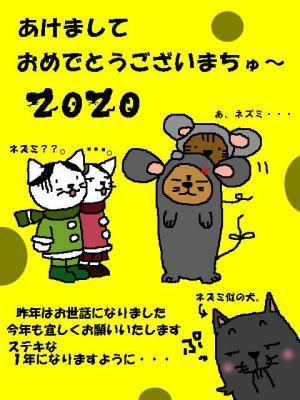 _convert_20200102231322.jpg