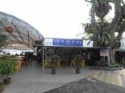 P20191012、海鮮レストラン