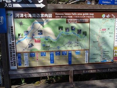 7滝 (1)