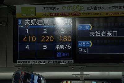 2019年伊勢 (3)