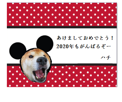 2020112.png