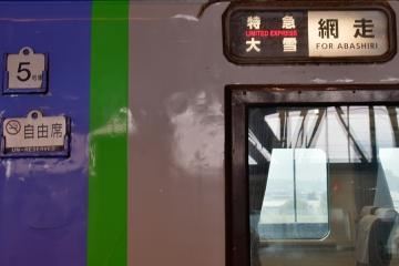 令和初の北海道(5)