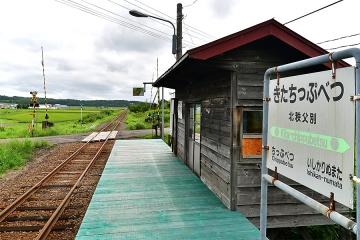 令和初の北海道(31)