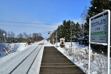 北海道202001(1)
