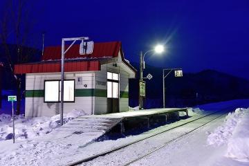 北海道202001(3)