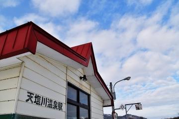 天塩川温泉駅202001(1)