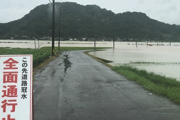 大水害20190828(5)