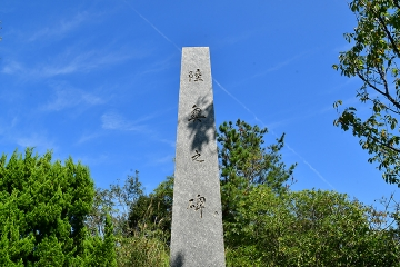 陸奥記念館(7)
