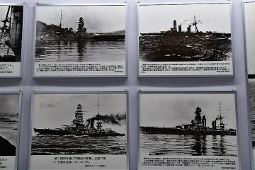 陸奥記念館(12)
