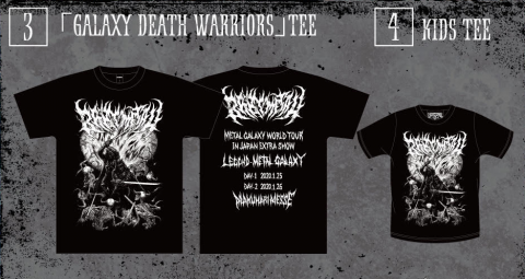 galaxy death warriors tee01