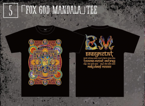 fox god mandala tee01