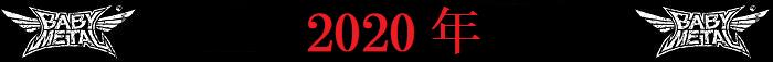 bm-2020-bm.png