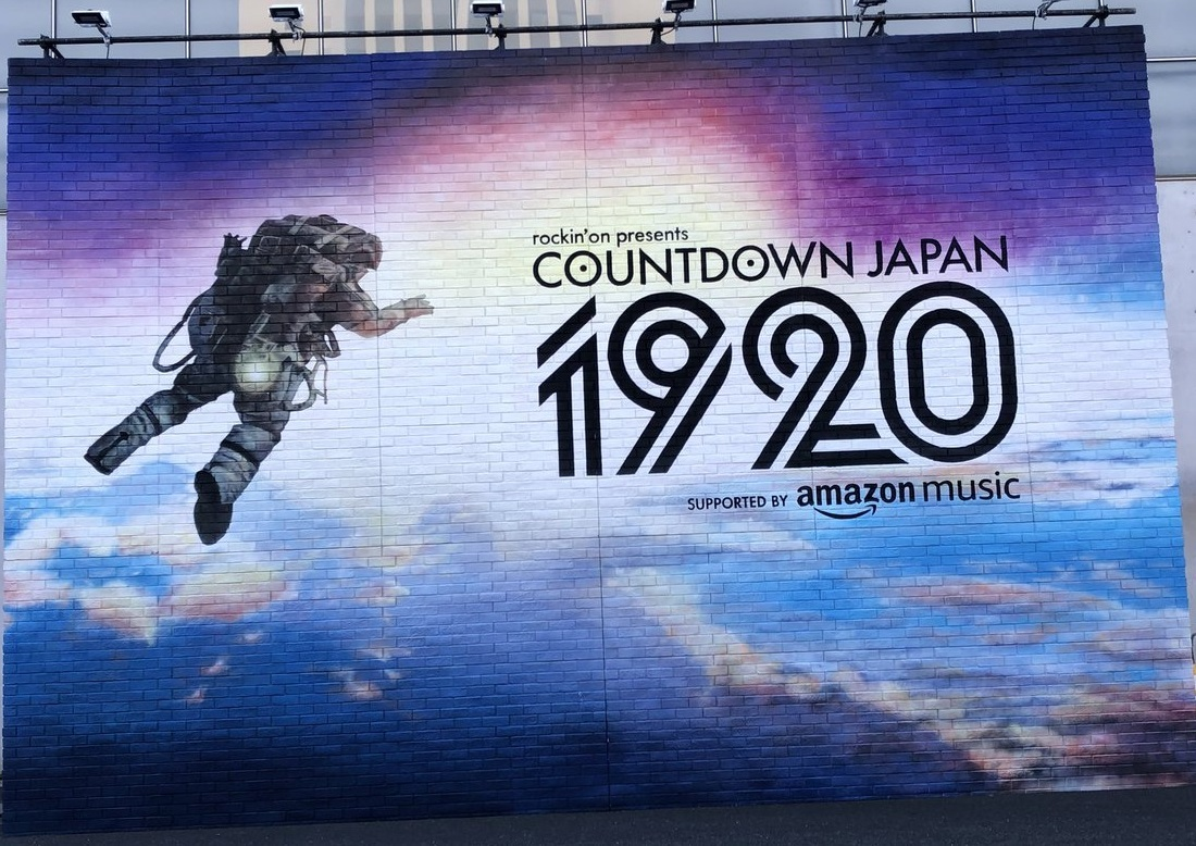 BABYMETAL 『COUNTDOWN JAPAN 19/20』(12/28)開始前の様子