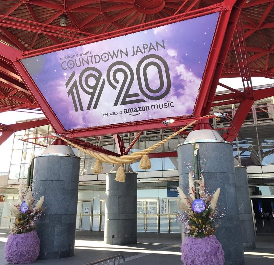 BABYMETAL 『COUNTDOWN JAPAN 19/20』(12/28)セットリストと終演後の様子