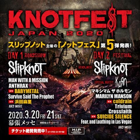 knotfest3-20.jpg