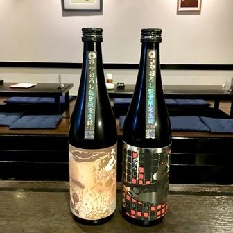大山 特別純米酒 ひやおろし 数量限定生詰