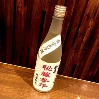 駒泉 秘蔵参年 吟醸原酒