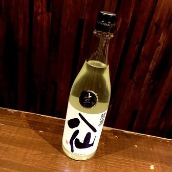 陸奥八仙 Nouveau 特別純米生原酒 おりがらみ