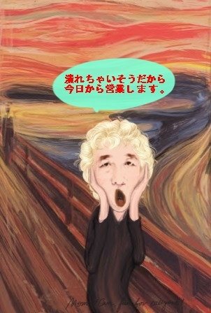 写真 (6) - コピー