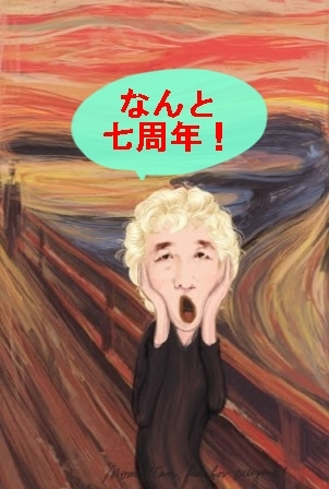 写真 (6) - コピー (2)