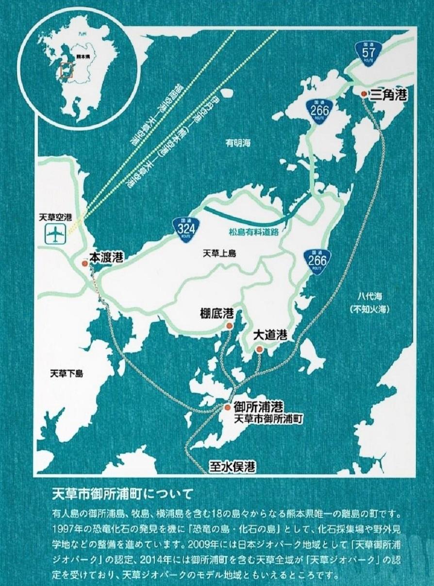 御所浦港 001 (2)
