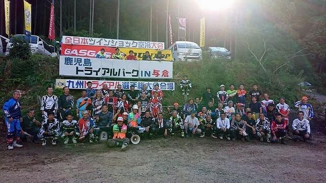 2019 九州トライアル選手権第6戦鹿児島大会