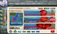 KanColle-200106-12423084.png