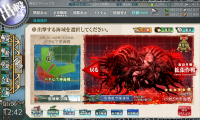 KanColle-200106-12423427.png