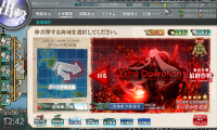 KanColle-200106-12423809.png