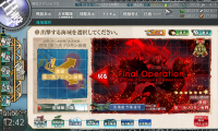 KanColle-200106-12424107.png