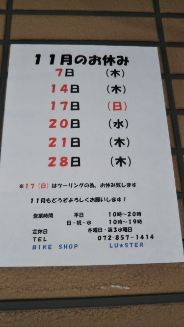 DSC_037811.jpg