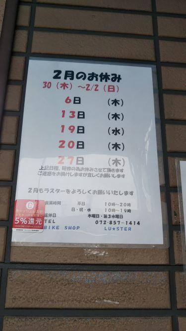 DSC_04511.jpg