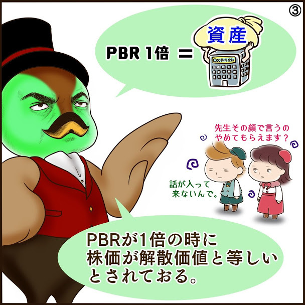 PBR3.jpg