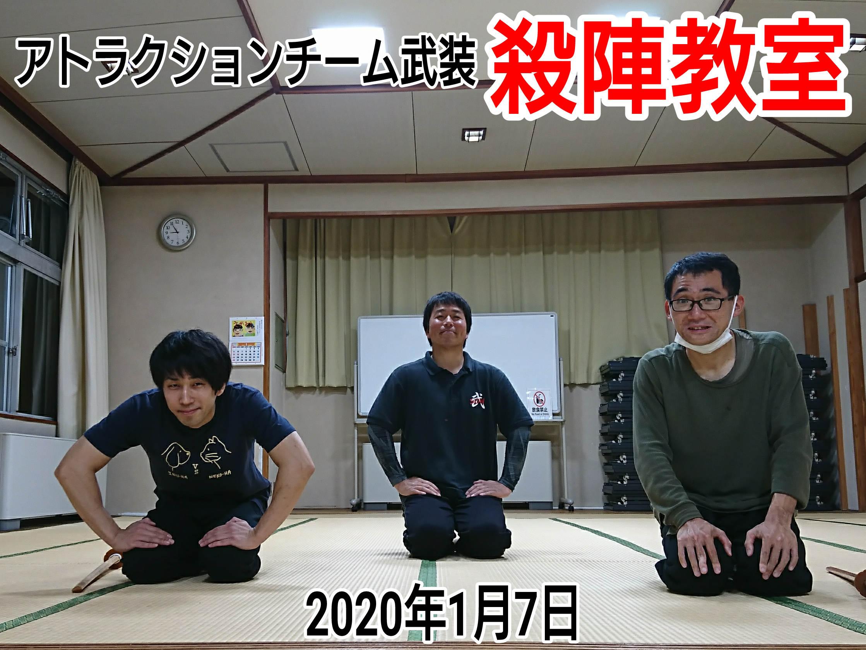 20200107B.jpg