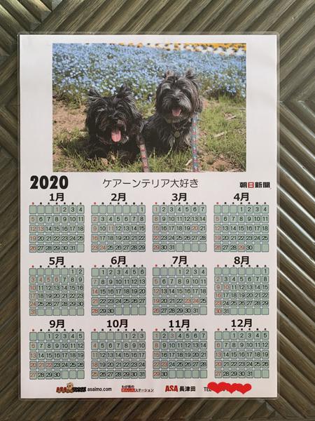 04 カレンダー