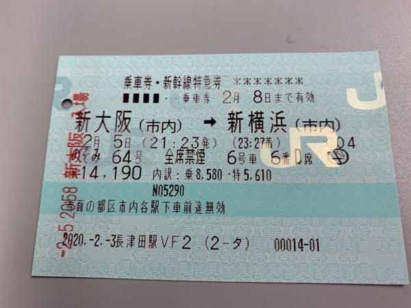 05チケット