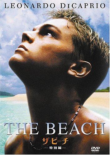 映画『ザ・ビーチ』