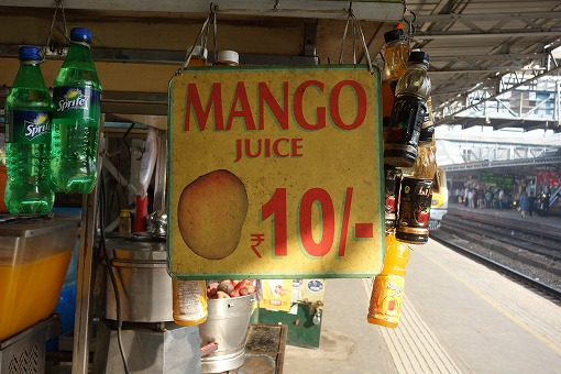 マンゴージュース 10ルピー
