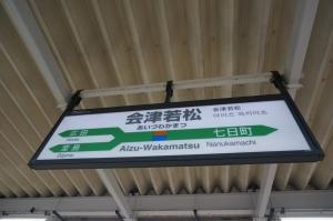 DSC01331.jpg