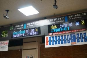 DSC01925.jpg