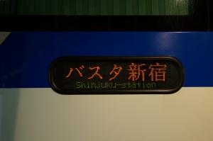 DSC03945.jpg