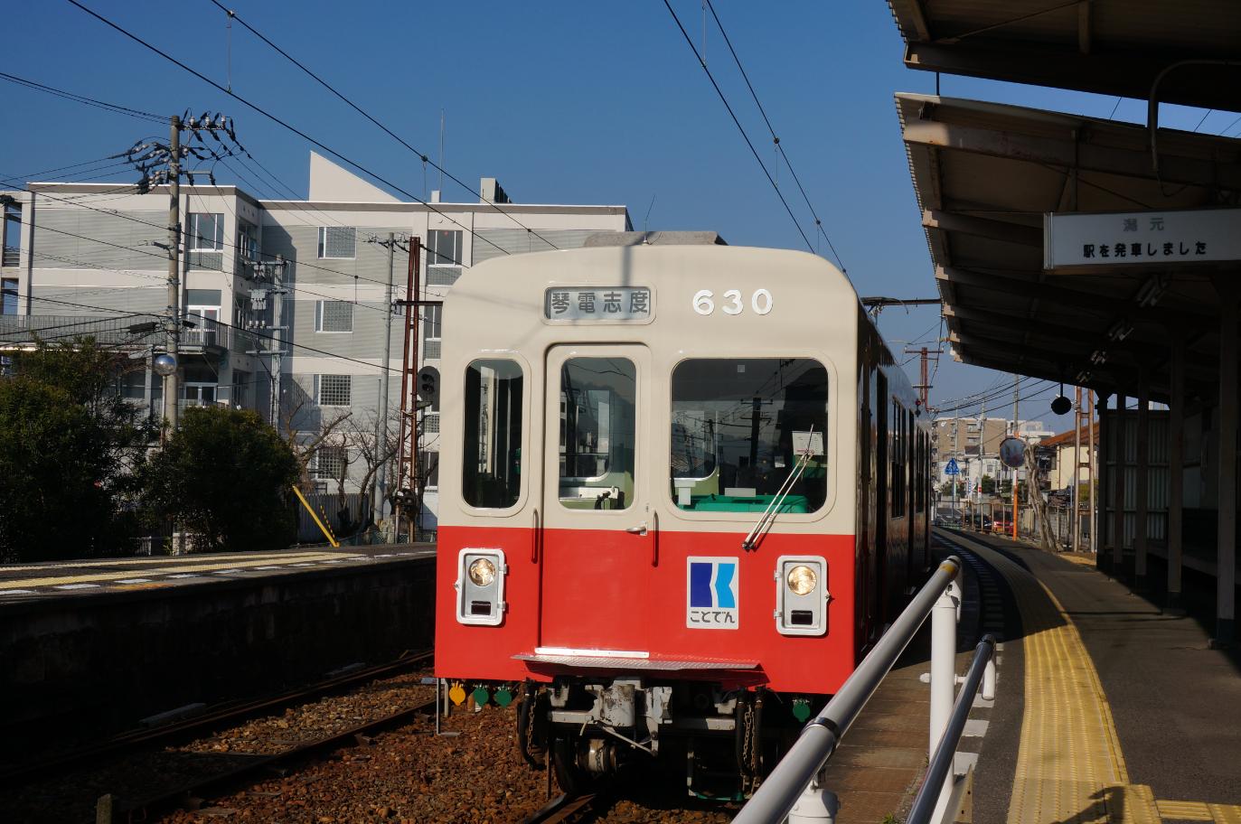 DSC07756.jpg