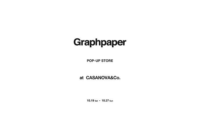 GPCASA.jpg