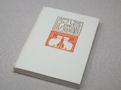 江戸東京博物館20190824-05